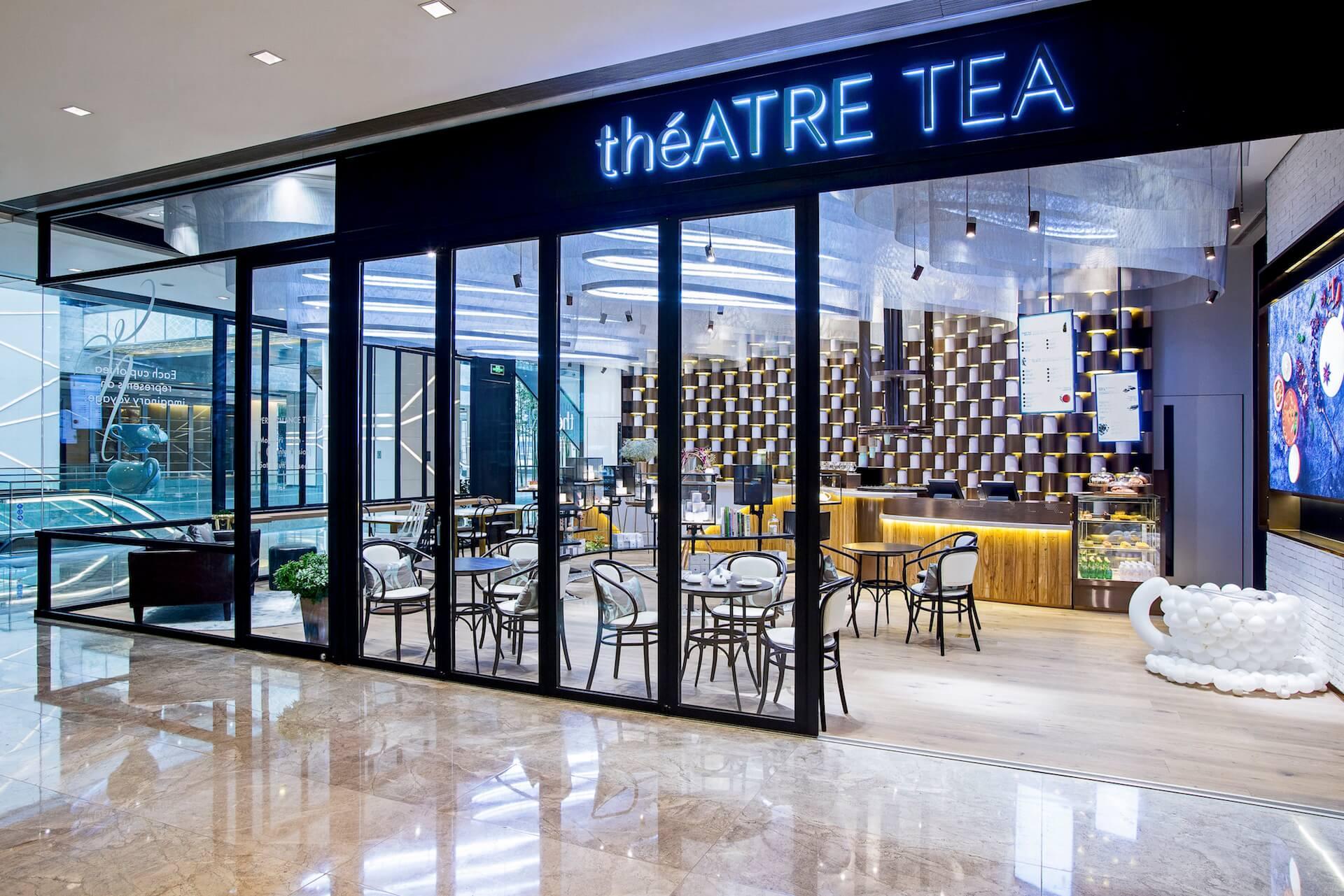theATRE Tea - Store